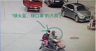 小学生报警称书包被抢 民警调查后发现真相