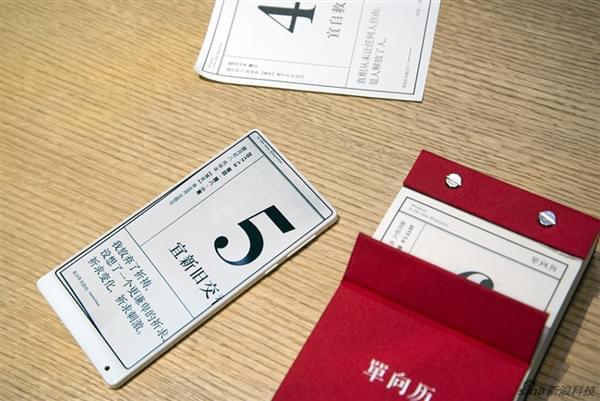小米MIX白色版开箱图赏的照片 - 2
