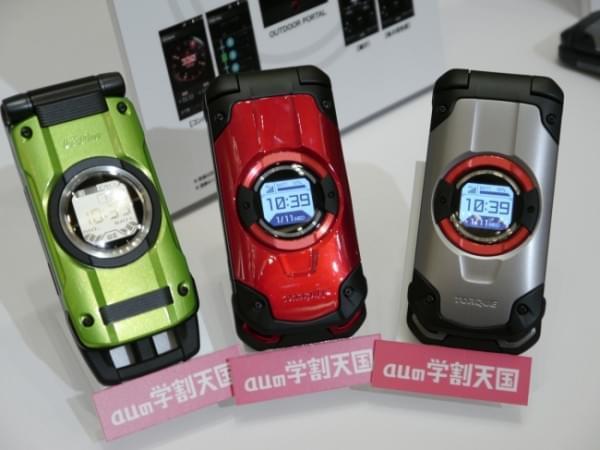 1.8米随你摔 京瓷推出最坚固的翻盖手机TORQUE X01的照片 - 3