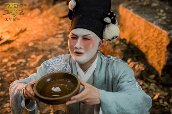 周星驰《西游伏妖篇》演员亮相:最颠覆师徒四人组的照片 - 5