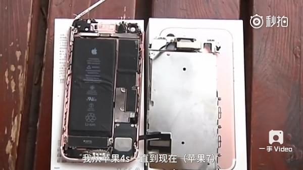 内地首炸 新买iPhone 7疑爆炸成两半 用户面部破相的照片 - 1