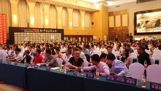 众筹校长俱乐部万人双师峰会在京圆满闭幕