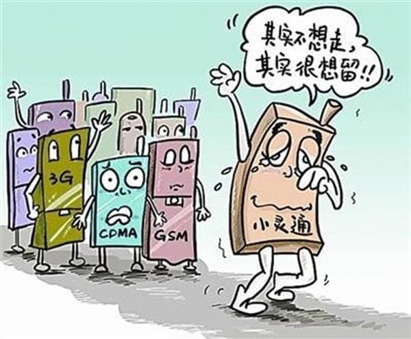 从夏普手机回归 看日系厂商的中国之路的照片 - 7