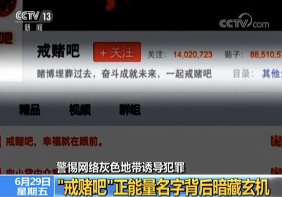 QQ群、贴吧成为滋生犯罪的温床 平台责任该如何落实?