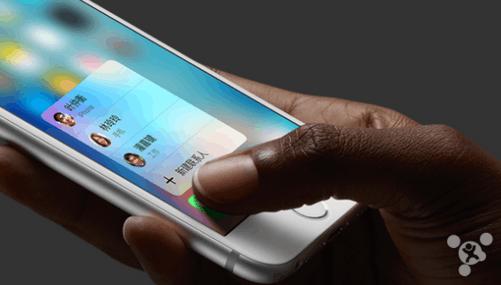 接地气 锋友分享详细的 3D Touch 讲解视频