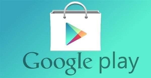 猛攻国内市场:网易被曝将运营谷歌Play应用商店的照片 - 1