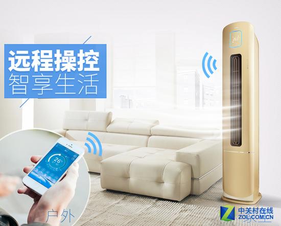 快速制暖高效节能 海信空调下单立减200