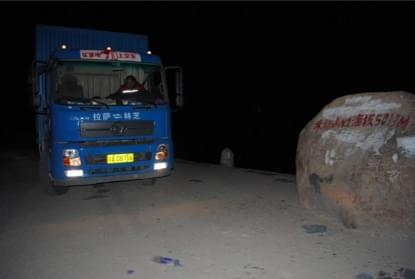 京东宣布中国最后一个不通公路县收到网购大家电的照片 - 1