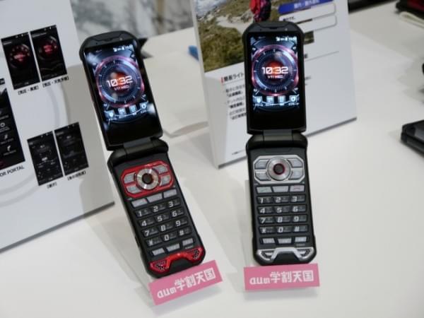 1.8米随你摔 京瓷推出最坚固的翻盖手机TORQUE X01的照片 - 4