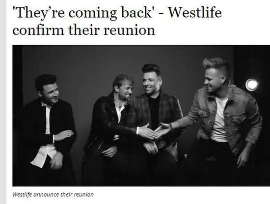 西城男孩宣布正式重组回归