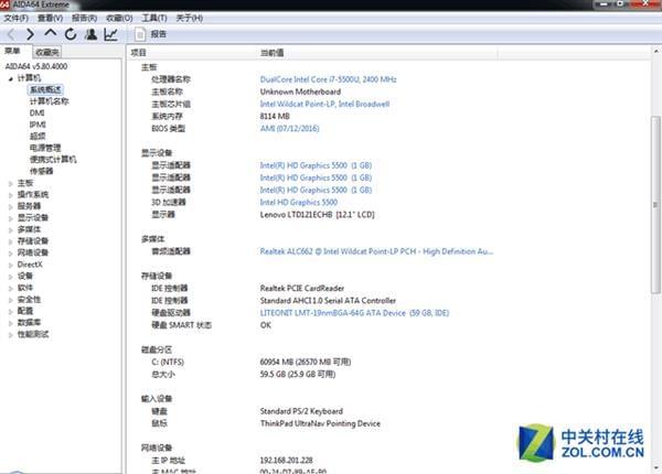是否愿为情怀买单?聊粉丝自制ThinkPad X62的照片 - 16