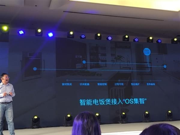 美的YunOS冰箱首发:一键网购/4999元的照片 - 3