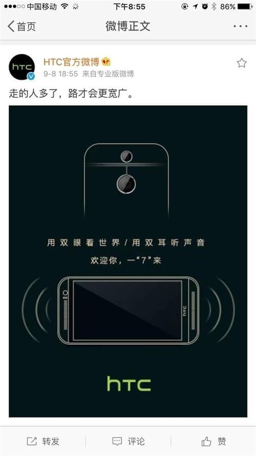 iPhone 7发布后 众安卓厂商反应是这样的的照片 - 6