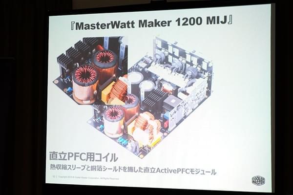 酷冷至尊7000元旗舰电源内部大曝光:日本原味华丽堆料的照片 - 4