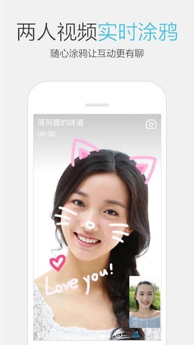 iOS版QQ 6.6.5正式发布:一次添加100个通讯录好友的照片 - 4
