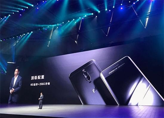 华为在华发布三款Mate 9新机 最高8999元的照片 - 4