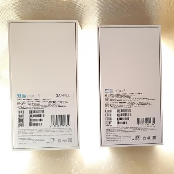 魅蓝Note 5上手简评:成熟方案加快充、轻薄在手续航久的照片 - 4