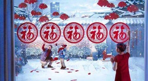 支付宝公布春节红包玩法:要把欠大家的敬业福还上的照片 - 1