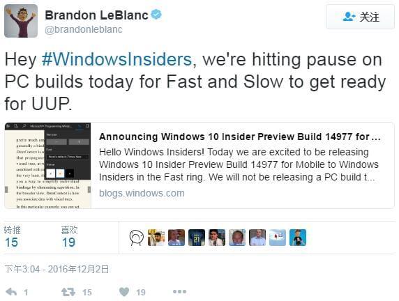 """微软""""暂停""""为PC推送Windows 10 Insider预览版的照片 - 3"""
