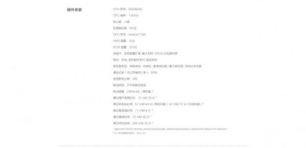 OPPO A57 玫瑰金 12月12日10点开售 售价1599元的照片 - 3