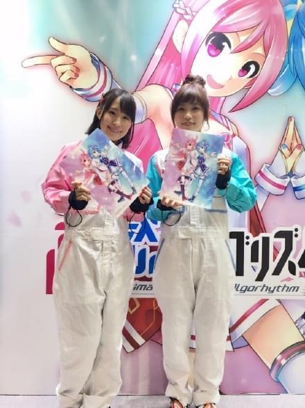 中国移动二次元萌娘偶像正式亮相:红蓝姐妹花的照片 - 5