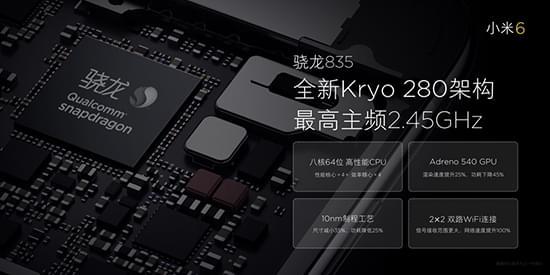 小米手机6正式发布:iPhone同款双摄 2499元起的照片 - 3