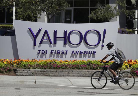 史上最大安全漏洞案和解 雅虎向2亿用户赔偿3.5亿元