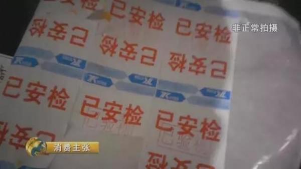 央视曝光快递乱象:包裹里的东西被分拣员随便拿的照片 - 7