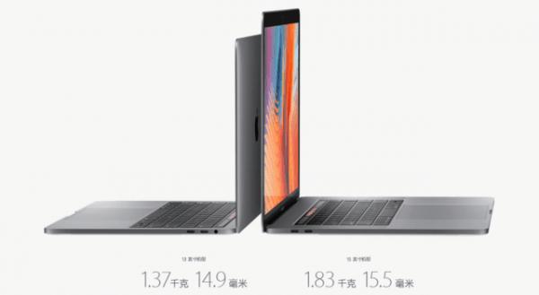 四年等一回 苹果新品MacBook Pro不过如此的照片 - 9