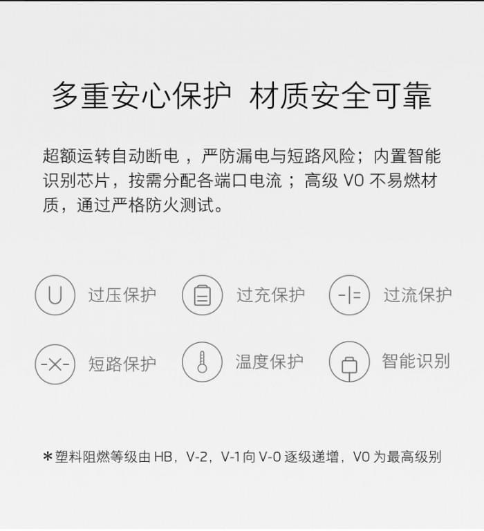 魅族推多口USB充电器:5V5A/Type-C接口的照片 - 6