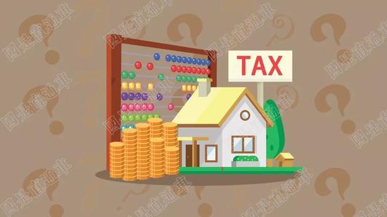 媒体:房地产税出台前 先回答这3个问题