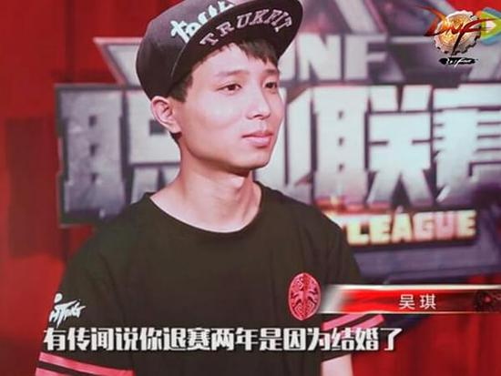 DNF选手专访仇冬生吴琪 原来你是这样的大神
