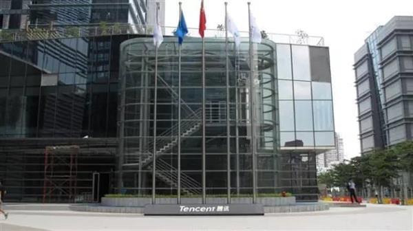 实拍深圳腾讯大厦:传说中马化腾所在的39层的照片 - 2