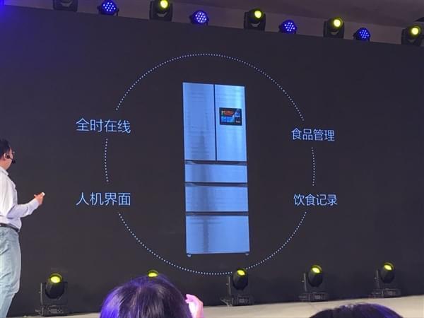 美的YunOS冰箱首发:一键网购/4999元的照片 - 7