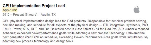 强劲GPU+10纳米 苹果 A10X 已经完工了?的照片 - 2