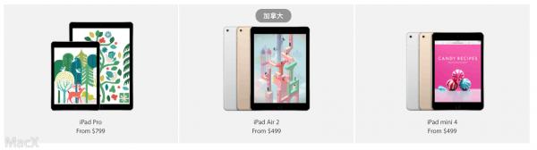 """苹果在线商店 美、加""""黑色星期五""""促销活动正式上线的照片 - 4"""