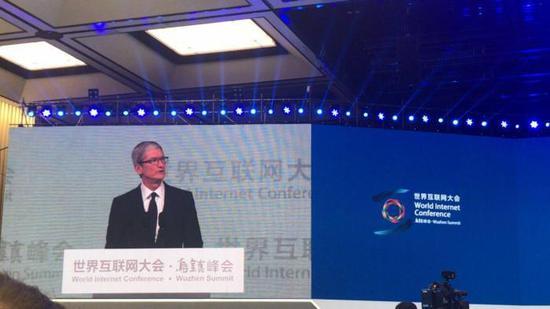 库克乌镇演讲:中国开发者在AppStore赚200亿美元