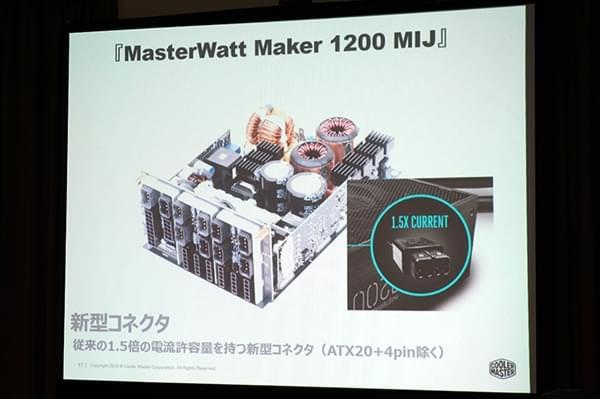 酷冷至尊7000元旗舰电源内部大曝光:日本原味华丽堆料的照片 - 9