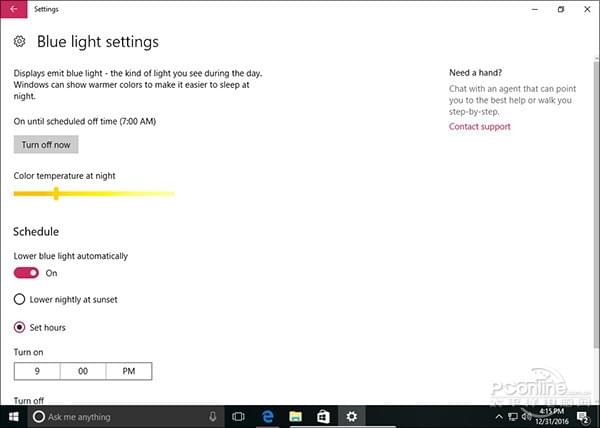 从泄露镜像看玄机 看2017年Windows 10的新变化的照片 - 2