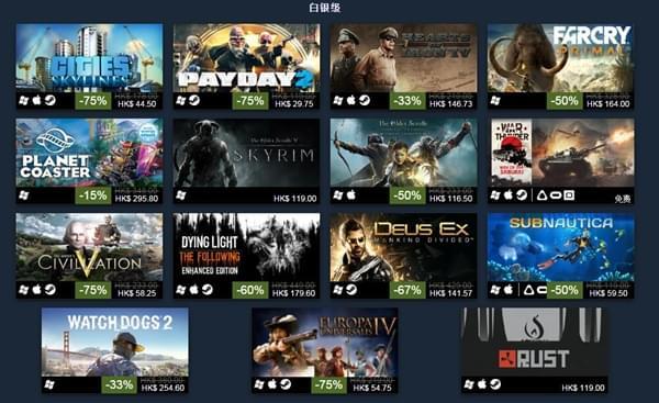 Steam2016年销量最好的100款游戏排行公布的照片 - 3