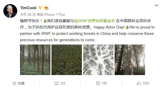 库克发微博庆祝植树节,呼吁保护森林资源的照片 - 1