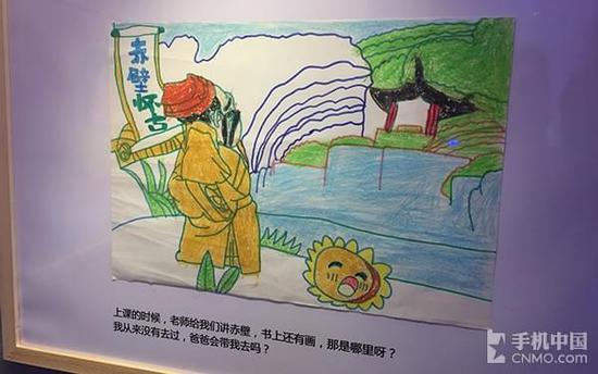 自闭症儿童画展