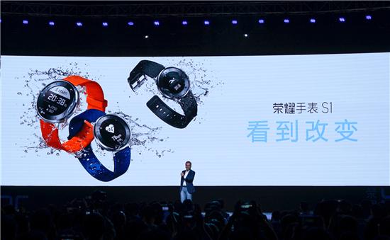 续航持久还防水 荣耀发布首款智能手表S1的照片 - 1