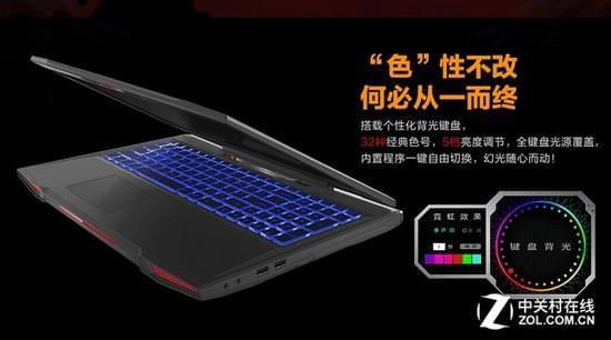 全彩键盘 机械革命MR X6ti M2个性升级