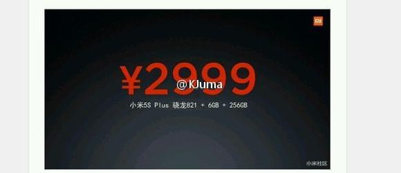 小米5S配置曝光:售价或1999元起的照片 - 4
