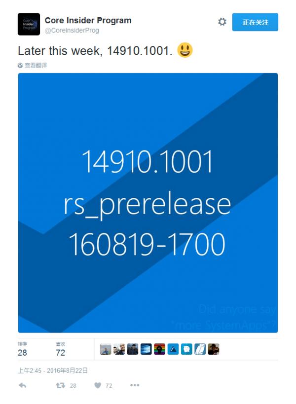 下个Windows 10预览版或为Build 14910.1001的照片 - 1