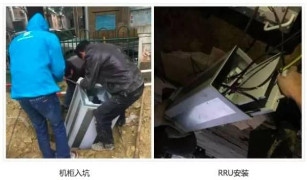 中国移动首发:一次完整的井盖基站建设全过程的照片 - 8