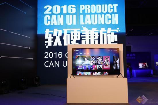首款TVOS2.0智能电视亮相 看尚X55要软硬兼施