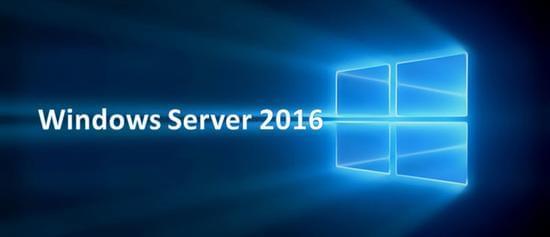 微软Windows server 2016将于9月底发布