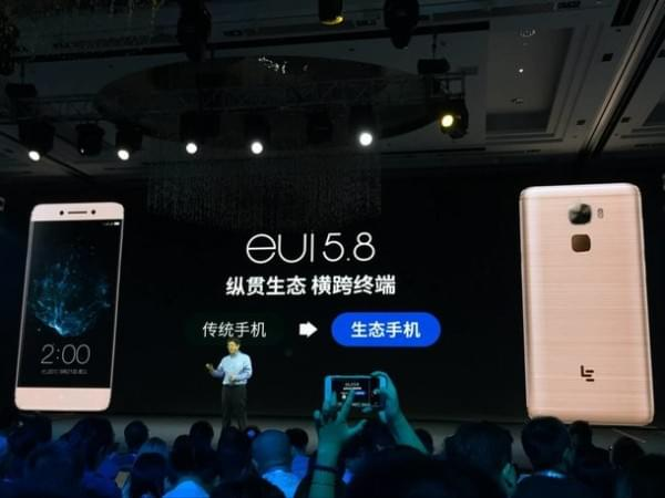 售价1799元起:骁龙821旗舰 乐视超级手机乐Pro 3亮相的照片 - 7